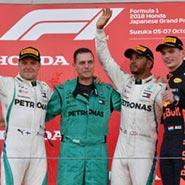 2018 F1 日本 世界一級方程式 賓士 Benz 紅牛 Red Bull