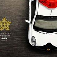 Nissan March 日本 警察車